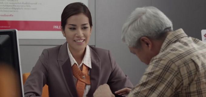 thanachart insurance ads2