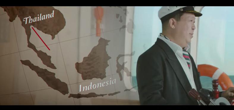 Ichitan_Indonesia