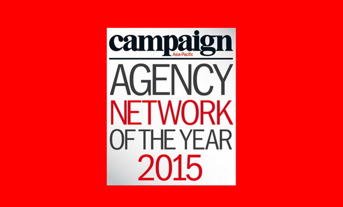 agency of the year awards 2015