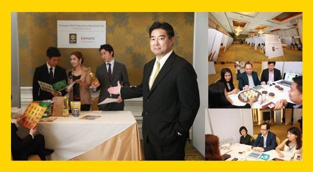 krungsri business matching japanese MUFG2