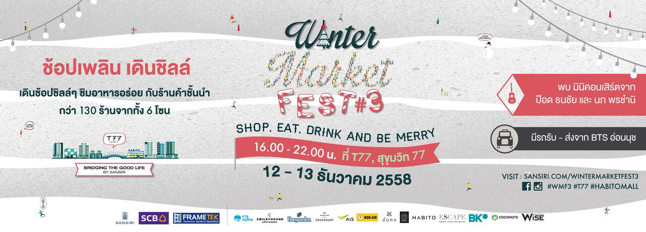 winter market fest 3