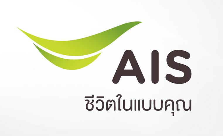 AIS logo