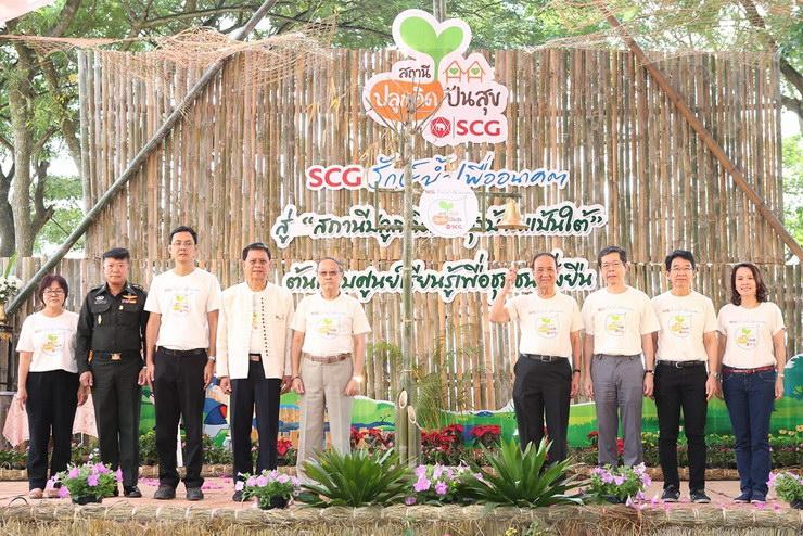 SCG พิธีเปิด สถานีปลูกคิดปันสุข บ้านแป้นใต้ จ.ลำปาง