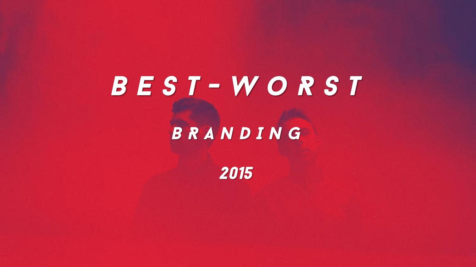 best branding 2015 c