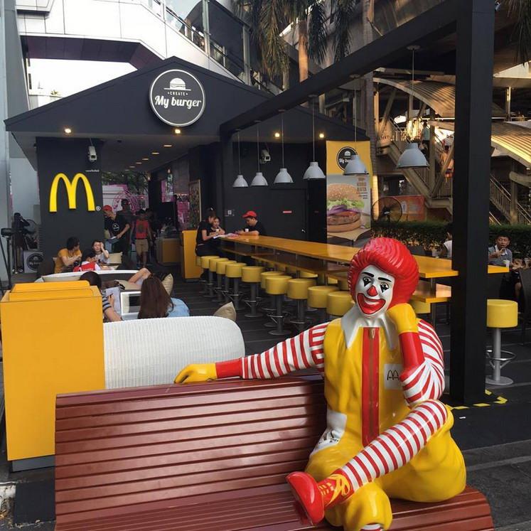 my burger mcdodald b (1)2
