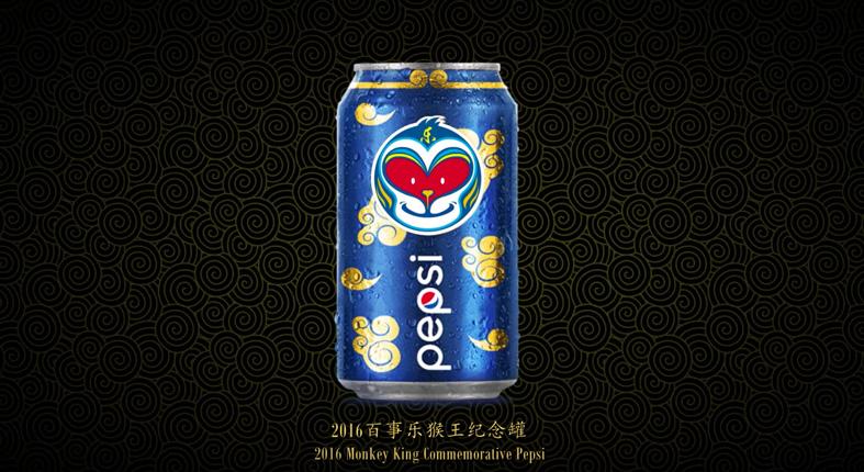 pepsi-china-monkey