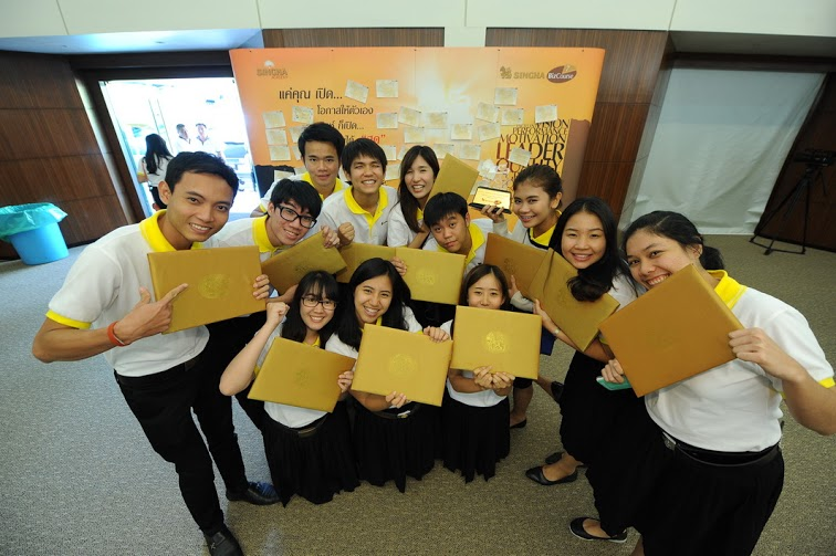 singha biz course intern 2016 (4)