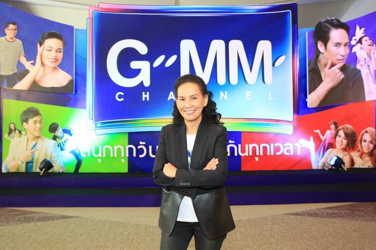 GMM สายทิพย์