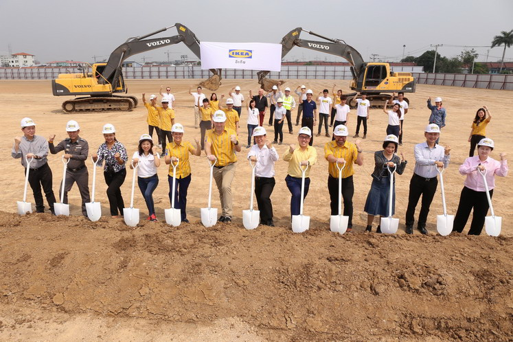 IKEA Bangyai Ground Breaking store