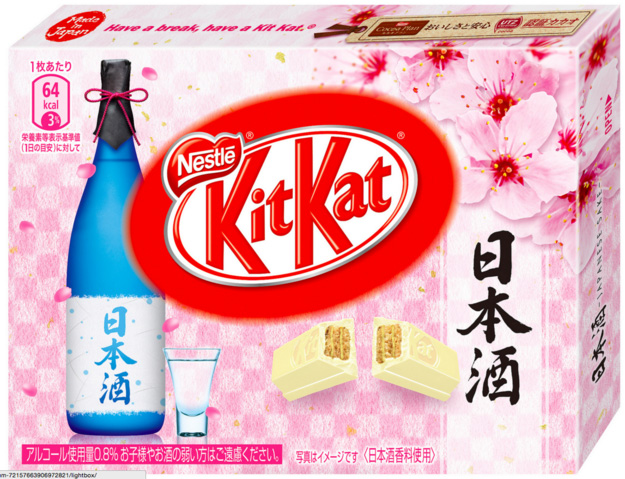 KitKat-Sake