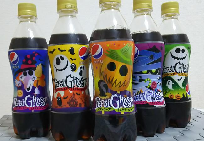 Pepsi Ghost วางจำหน่ายในช่วงฮาโลวีน