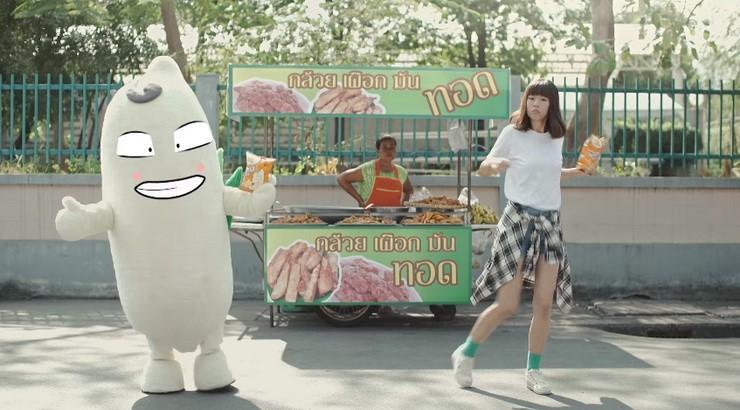 pop rice snack
