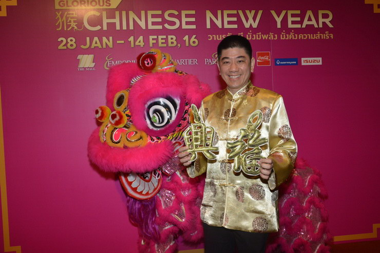 the mall chinese new year 2016 2