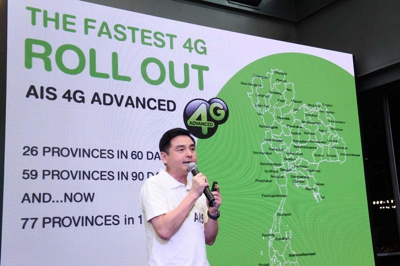 AIS huawei 4.5G thailand