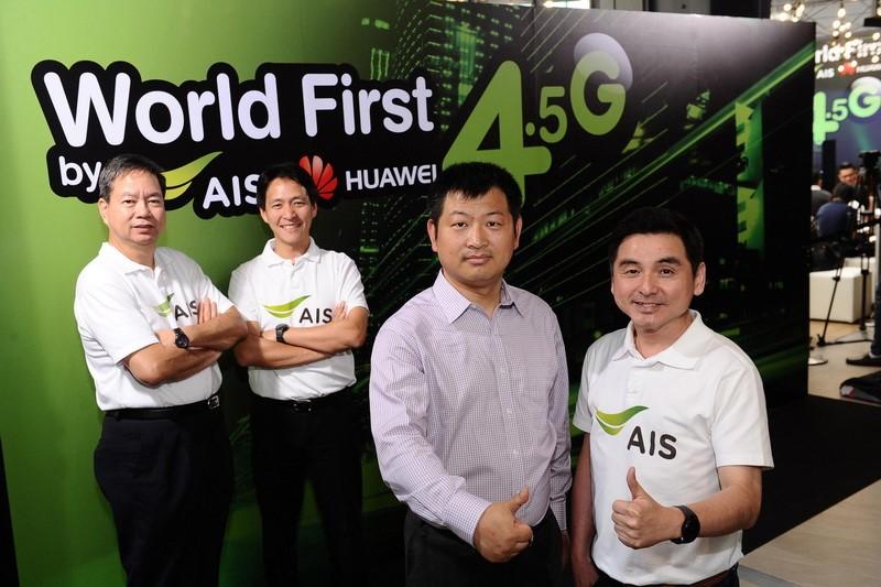AIS huawei 4.5G thailand2