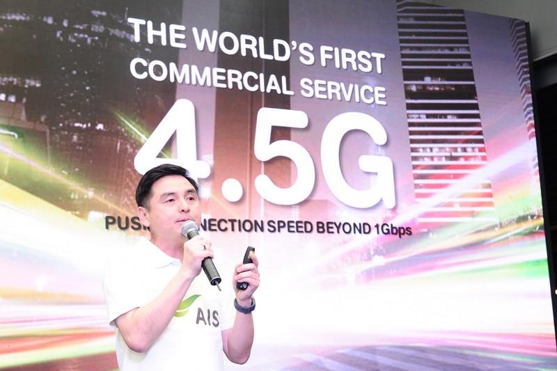 AIS huawei 4.5G