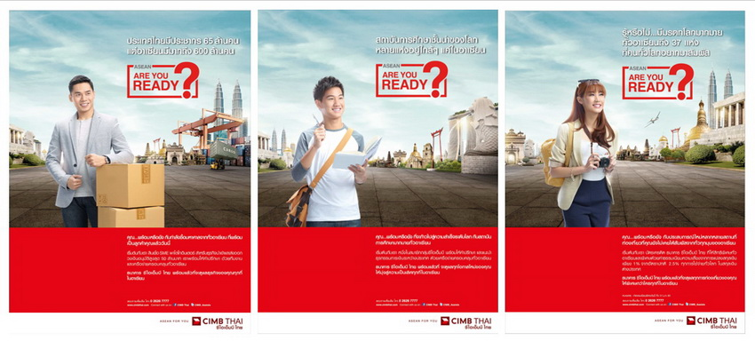 cimb thai aec ads