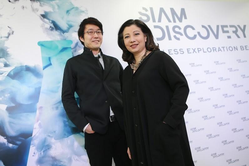 siam discover new 2016 1