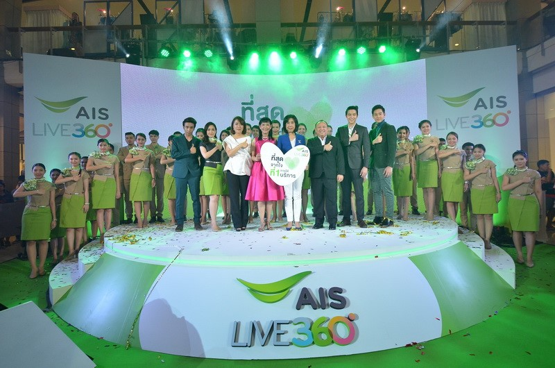 AIS Live 360 A