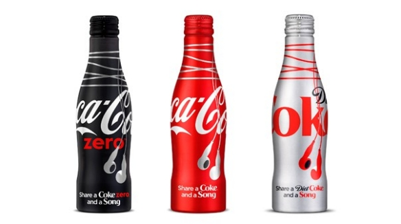 CokeSong3