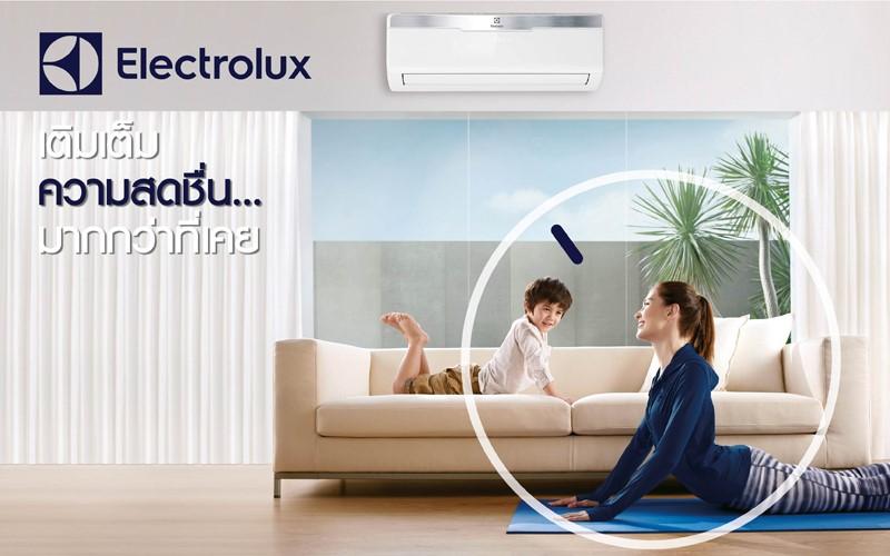 Electrolux vita plus aircon 1