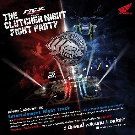 honda The clutcher night 1