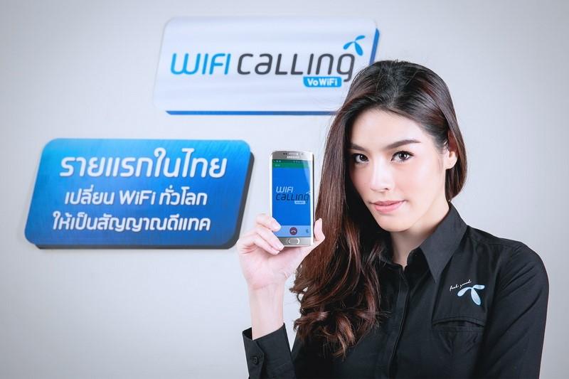 wifi calling dtac