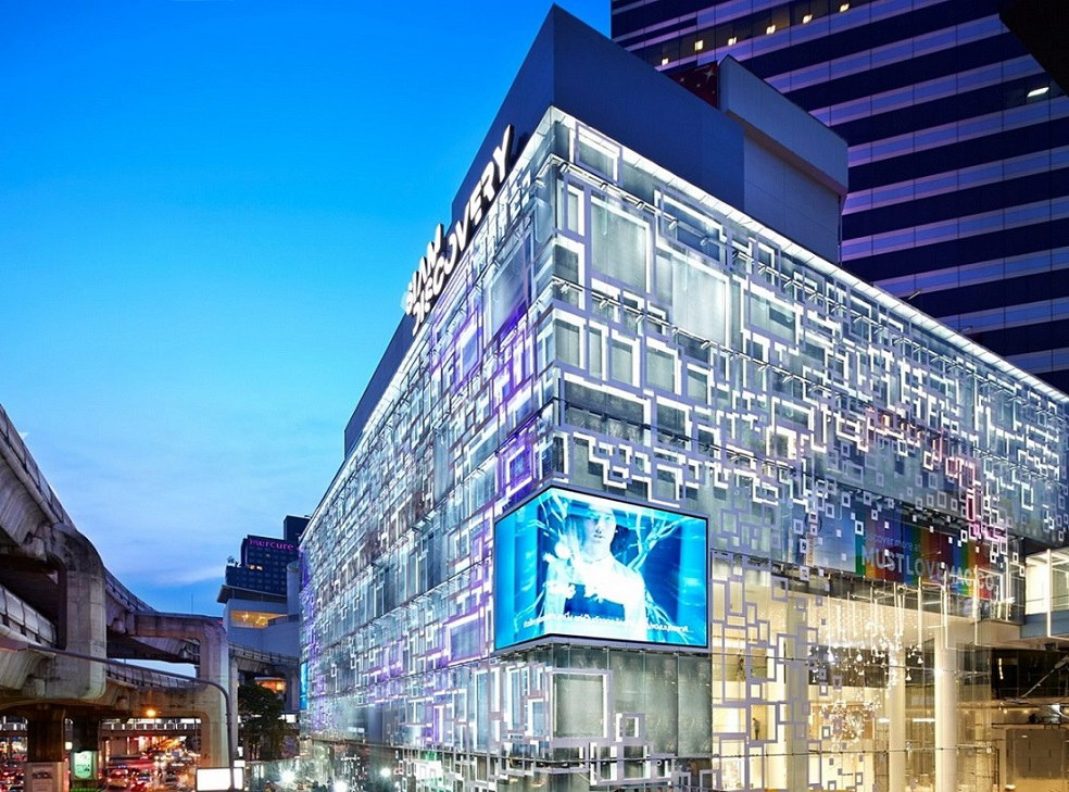 1-Siam Discovery 2016