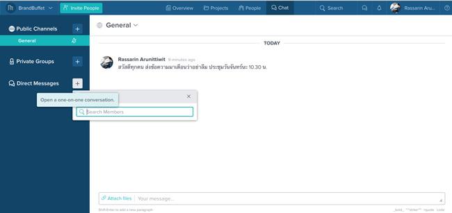 TaskWorld-Chat