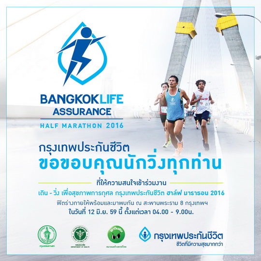 bangkoklife