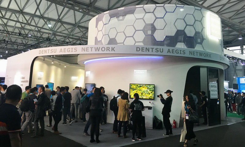 dentsu aegis CES Asia 2016 (1)