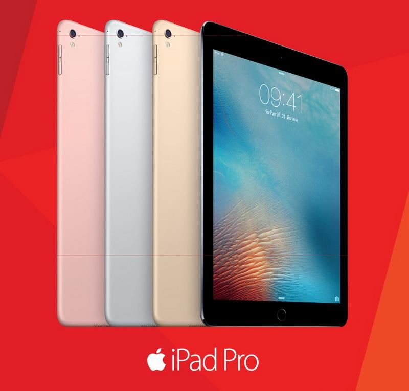 iPad_Leaflet_May_AW-01A