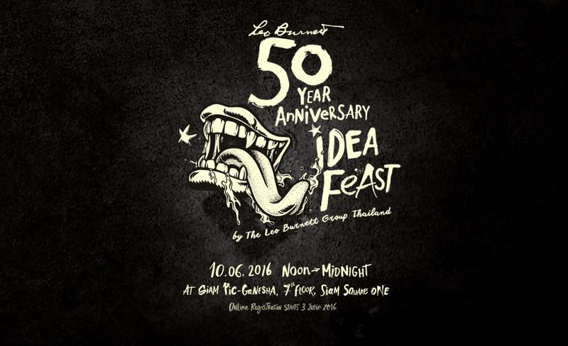 leo burnett 50 years thailand bangkok