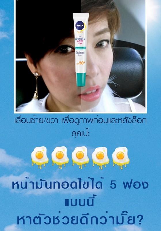 nivea sun oil app