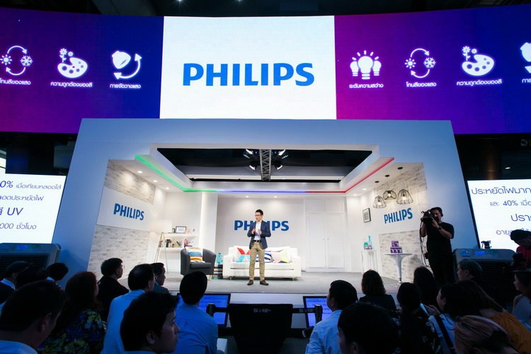 philips led 2