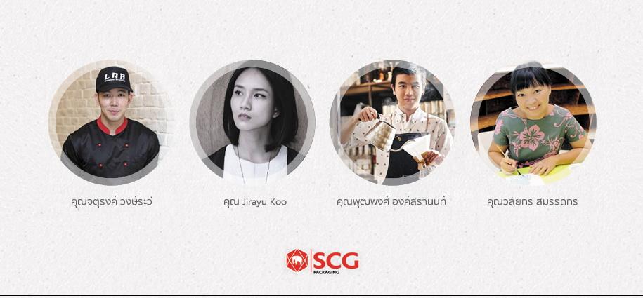 scg packaging thaifex5 A