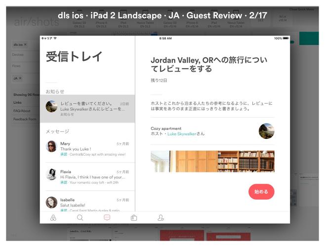 3060312-slide-03detail-japanese-airshots-ja