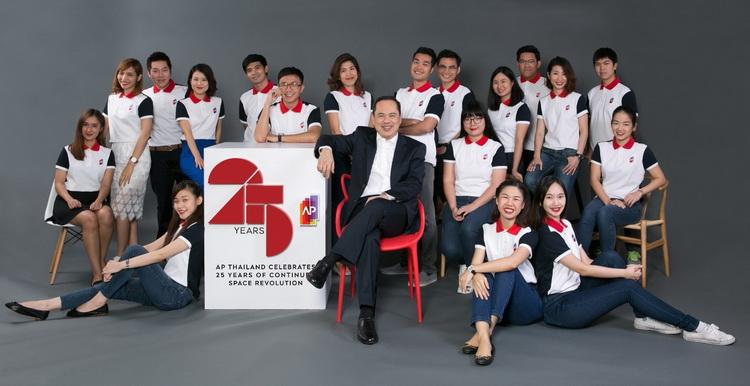 AP 25 years aniversary team