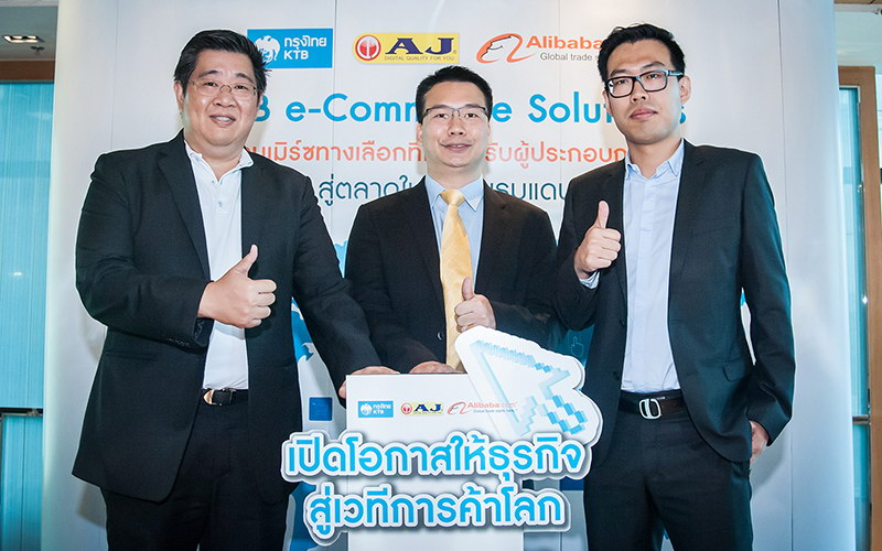 Alibaba-KTB-AJ_finised-2_01