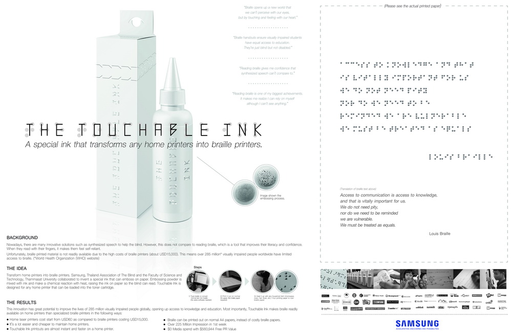 JWT TOUCHABLE INK b