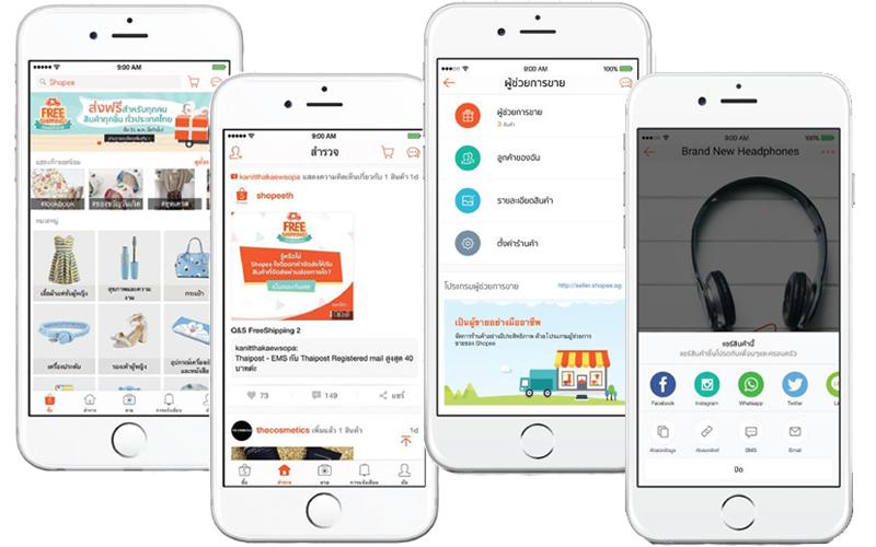 Mobile-Platform-Shopee_finished