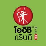 OISHI_Thai Logo_ColorGuide-01