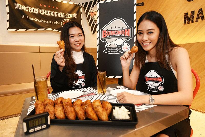 bonchon chicken thailand บอนชอน