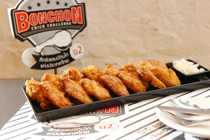 bonchon chicken thailand1