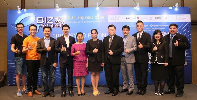 ebiz expo 2016 สัมมนาดิจิตอล