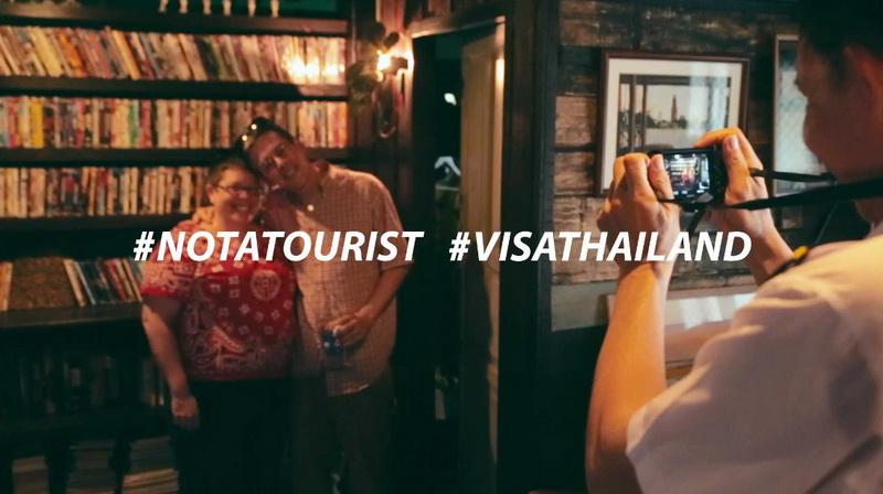visa not a tourist thailand a
