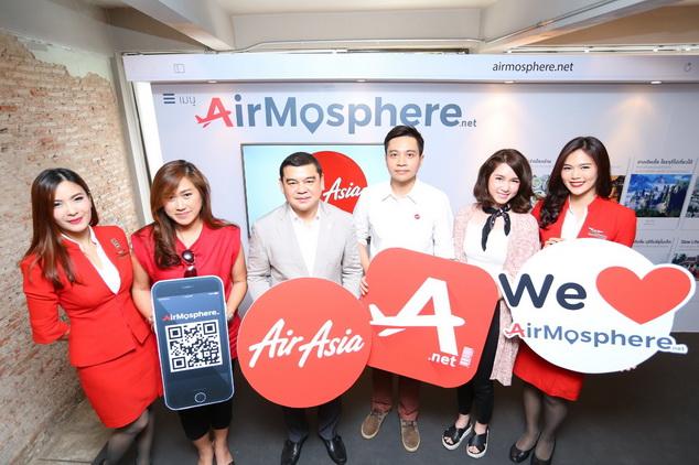 AirMosphere