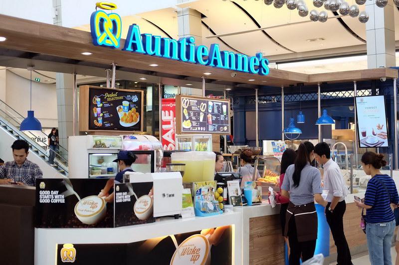 Resize Auntie Anne's_07