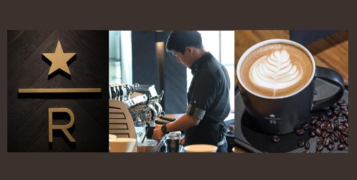 Starbucks Reserved Experience Store ไทย