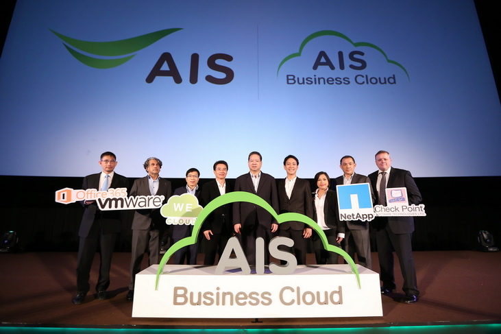 ais cloud